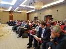 форум РВК март 2017