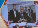 На заседании Высшего экономического совета Чувашии презентовали программу развития региона