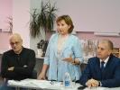 В ЧЕБОКСАРАХ СОСТОЯЛСЯ ФИНАЛ XVI РЕСПУБЛИКАНСКОГО МОЛОДЕЖНОГО НАУЧНО-ИННОВАЦИОННОГО КОНКУРСА